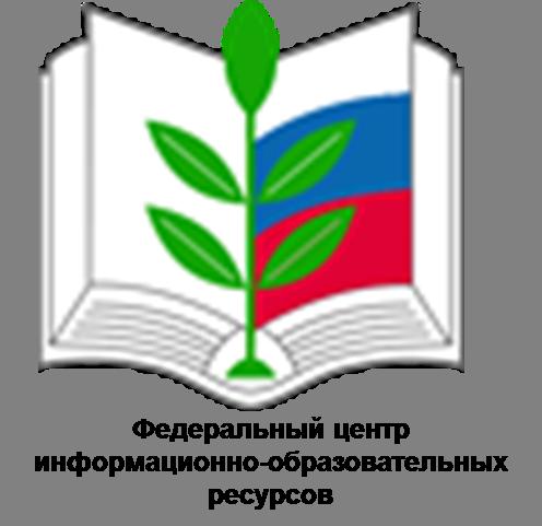 Федеральный базисная точка информационно-образовательных ресурсов
