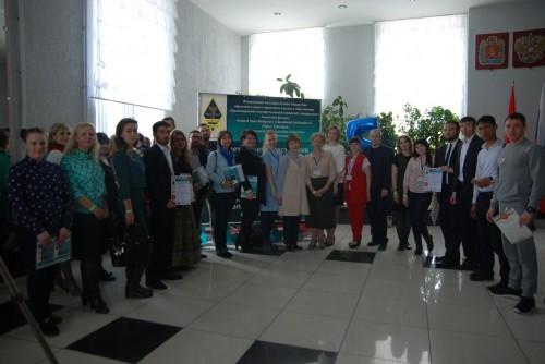 Международная практическая студенческая конференция. Нажмите, чтоб распространить изображение